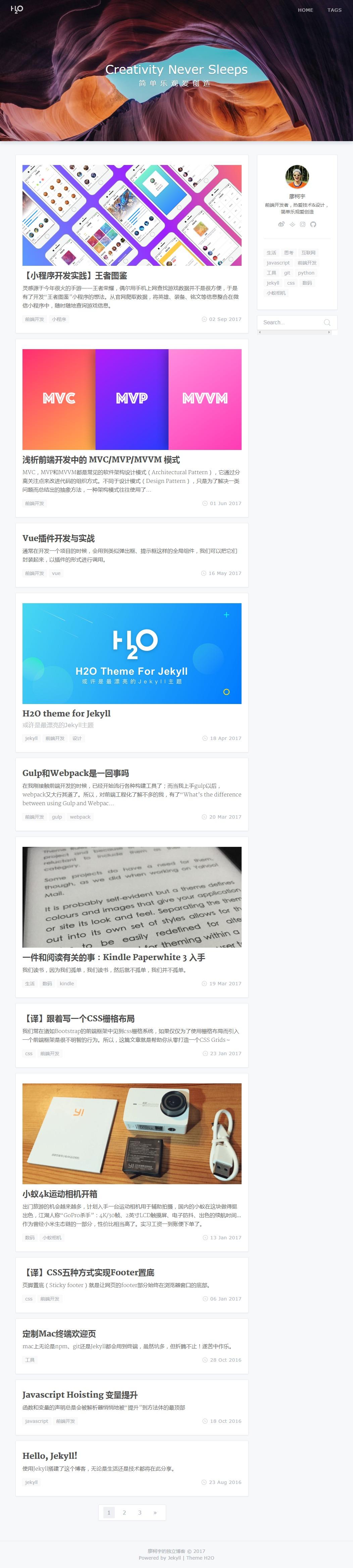 h2o-themecolor